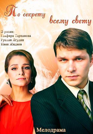 Смотреть фильм наше счастливое завтра 1 серия