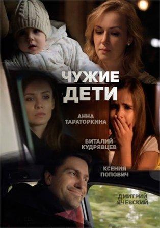 кино под знаком луны на канале россия