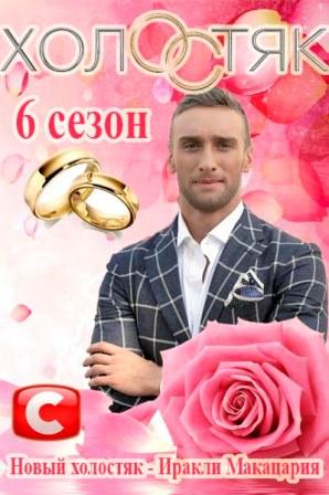 «Я Стесняюсь Своего Тела Сезон 3 Выпуск 10 На Русском» — 1997