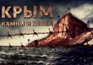 Сериал Правила Игры ... - brasil-russia.ru