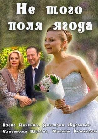 Фильмы и сериалы россии и украины 2018